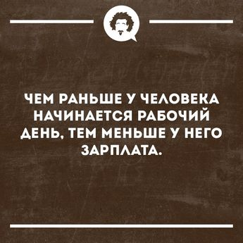 Numerology: Angel Number 333 Meaning (Doreen Virtue) | #num