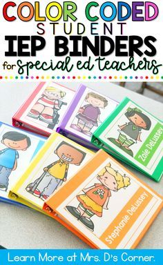 Color Coded Student IEP Binders (Color Coded Classroom