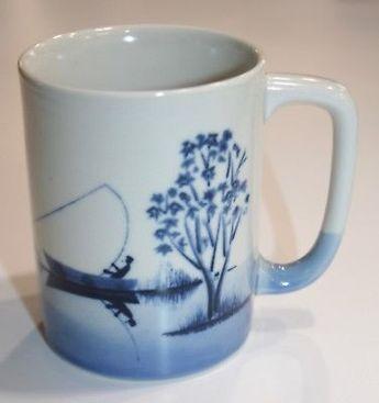 c24eda03c61b7 Otagiri Embossed Scene Coffee Mug #Otagiri
