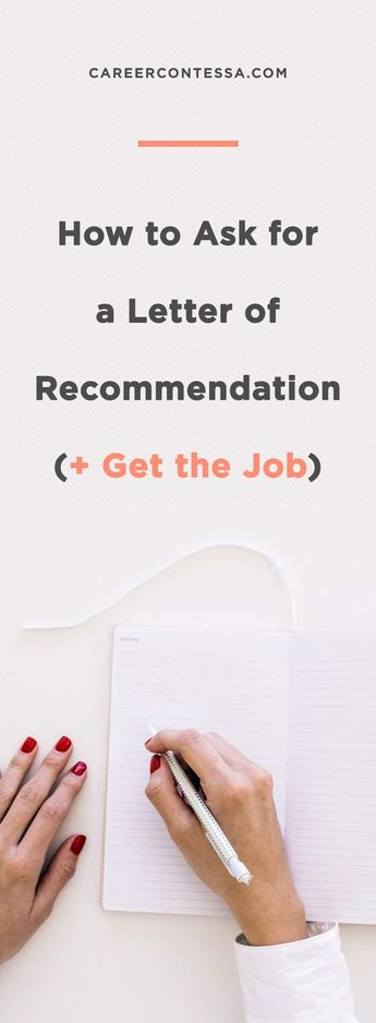 How to Ask for a Letter of Recommendation (+ Get the Job)