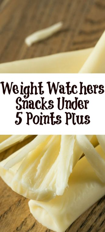 These 21 Weight Watchers Snacks Under 5 Points Plus!!! They are perfect for helping to curb your hunger while on the Weight Watchers Plan!  #ww