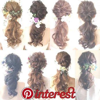 # Pre-Braut # mit Pre-Braut im ganzen Land verbinden wollen # Hawaii Zeremonie # ha ... - ヘア - Hair - Hochzeit