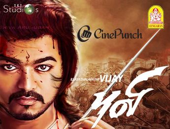 'Puli's' Release Date Has Been Announced