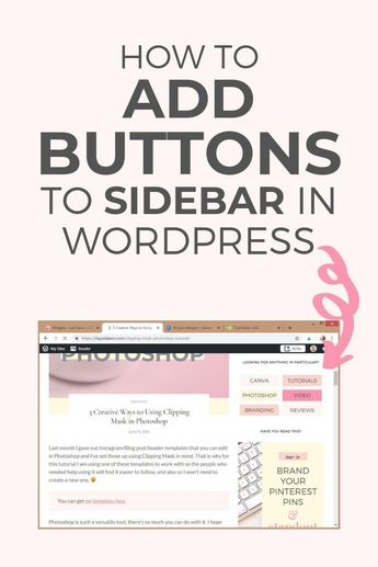 How To Add Buttons To Your Blog's Sidebar • Just Dawn