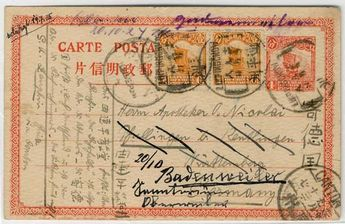 """China - postal stationery card with additional franking o""""LIMPINGCHOW1924"""" over """"Canton"""" to Badenweiler, I-II    Dealer  Raith Auction"""
