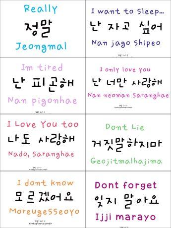 Korean useful phrases