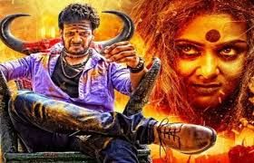 Top 12 96 Tamil Movie Download Tamilyogi com - Gorgeous Tiny
