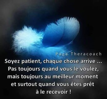 Soyez patient...