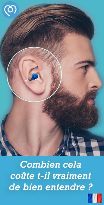S'équiper d'aides auditives ? De nombreux Français nés entre 1931 et 1981 pourraient en bénéficier. Remplissez le questionnaire ici pour effectuer un test auditif gratuit dans une clinique près de chez vous.