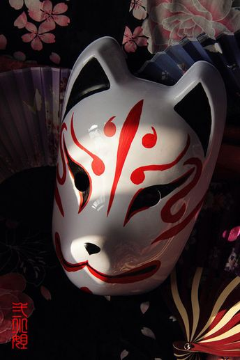 Details about Japan Anime Full Face Hand-Painted Japanese Fox Mask Kitsune Cosplay Masquerade