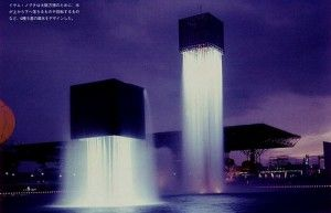 The Fountains of the World: Nine Floating Fountains