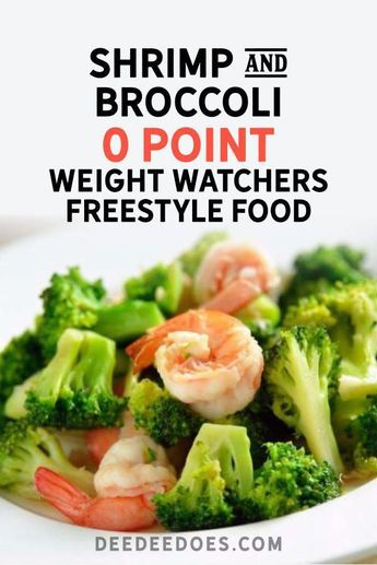 Don't order take out tonite! Make this quick 0 Point Dinner perfect for Weight Watchers Freestyle! #quickhealthydinner