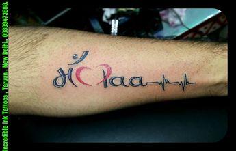 Aryan Stylish Name Tattoo
