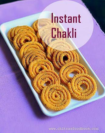 Karnataka Chakli