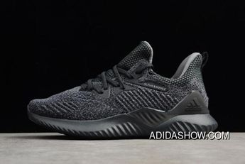 Reigning Champ x adidas Alphabounce Bey