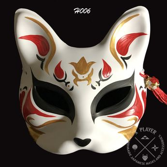 Half Face Kitsune Mask - The Devil