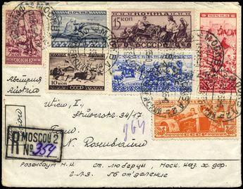 1933, 7 verschiedene Werte Völker auf R-Brief von Moskau 13.8.35 nach Wien    Dealer  Berliner Auktionshaus Schlegel    Auction  Minimum Bid:  140.00EUR