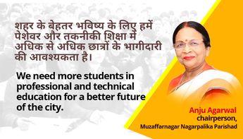 Anju Agarwal – How higher education promotes social development
