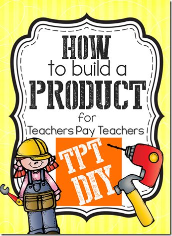 TpT DIY: User Instruction Pages