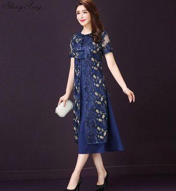 6c037aa91c9 Vietnam ao dai Chinese traditional dress chinese dress qipao long Chinese  cheongsam dress robe chinoise modern