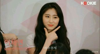 List of attractive lee chaeyeon jyp ideas and photos | Thpix