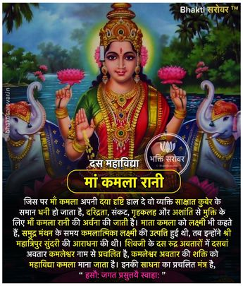 Recently shared laxmi mantra wealth ideas & laxmi mantra