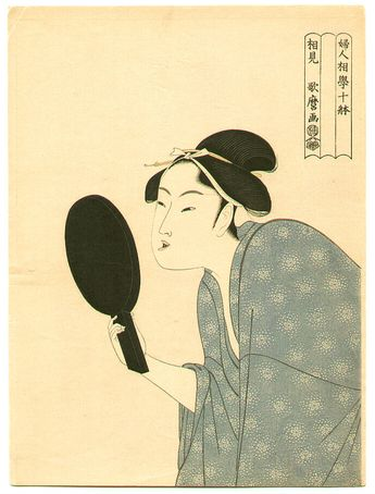 Beauty and Hand Mirror. This is a hand-made reproduction from recarved blocks after old designs by Utamaro. Please see the board of original Utamaro prints and you will understand how to recognize a reproduction from an original.
