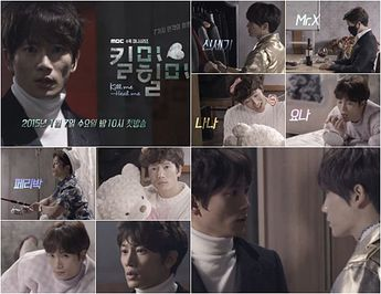 """In preview stills of MBC's new Wednesday-Thursday drama """"K"""