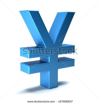 Yuan money currency sign. 3D rendering illustration