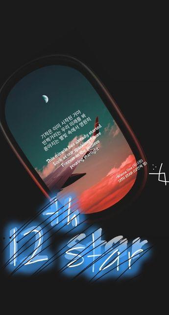 Beautiful By Wanna One Lyrics Wallpaper