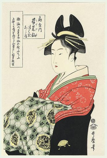 Utamaro (1750 - 1806) Japanese Woodblock Reprint  Miyahito of the Ogiya