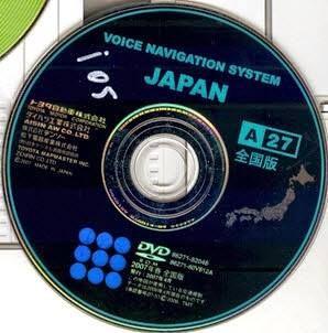 Japanese Car Navigation Map Disk Solution