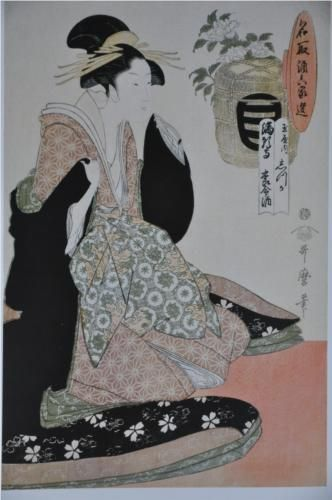 One out of a series of six - Kitagawa Utamaro