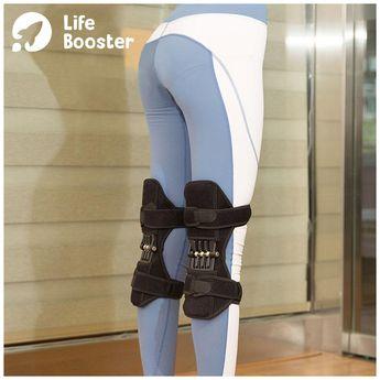 Power Knee Stabilizer Pads 😍