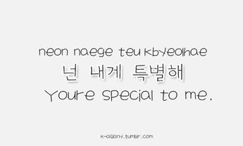 you're special to me.