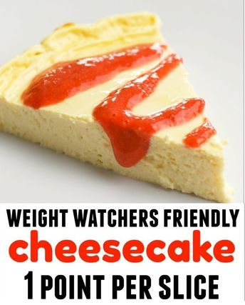 Today I am sharing a recipe for a delicious One Point Cheesecake. Yup, one point per generous slice! It is probably not even that much since the entire cake is 4 points, but I call it 1 point for a slice just to be on the safe side. If you are on any type of Weight Watchers message board, then you …