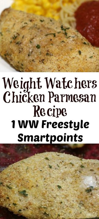 This Weight Watchers Chicken Parmesan Recipe is Only 1 Freestyle Smartpoint on WW! This is a family approved easy dinner recipe!  #ww #ChickenParmesan #dinnerrecipe