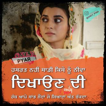 List of ghaint status in punjabi image results | Pikosy