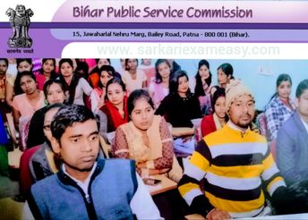 Bpsc exam patterns are not different from other states PSC exam patterns or UPSC exam patterns. The bpsc exam pattern for Bihar administration can not be considered as simple, Because like other states, BPSC (Bihar Public Service Commission) also organizes the Civil Services Examination in many phases. But, the syllabus of Bpsc is different in comparison to other states. BPSC conducts Civil Services Examination in three stages.