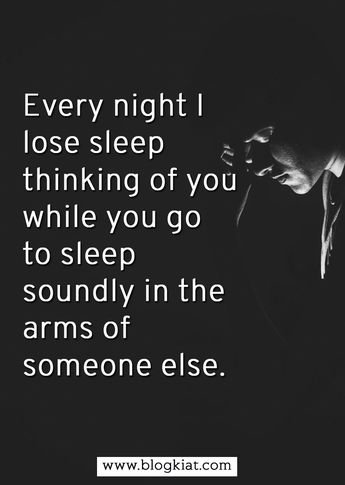 One Sided Love Sayings And Quotes