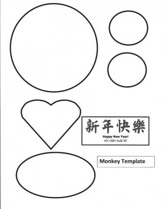 monkey printables and templates for your year of the monke