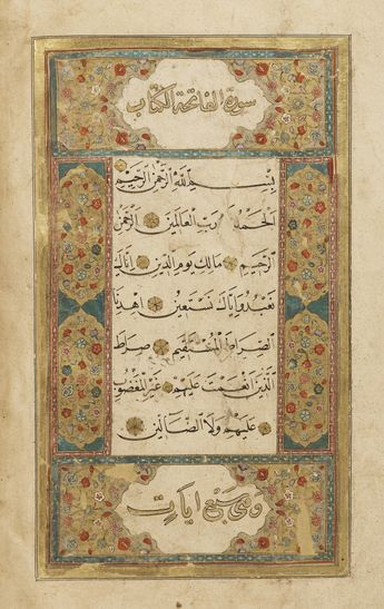 "Surat 1 Fatiha (The Opening). ""In the name of God, the Benevolent, the Merciful. Praise is proper to God, Lord of the universe, the Benevolent, the Merciful, Ruler of the Day of Requital. It is You we serve, to You we turn for help. Show us the straight path, the path of those You have favored, not of those who are objects of anger, nore of those who wander astray."" (T Cleary trans.) Copied by Sayed Hamdullah, Turkey, Ottoman, first half 17th century. (A Shabbas)"