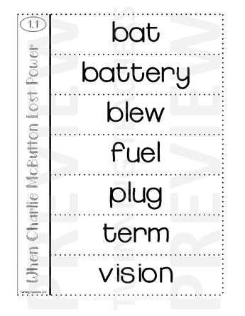 3rd Grade Reading Street ABC Order Spelling Activities UNI