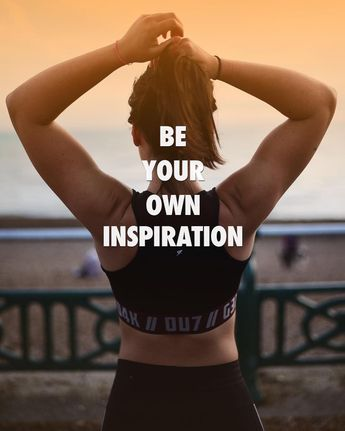 Skipping the Gym Won't Be an Option After Reading These 50 Inspirational Quotes