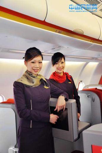 Hong Kong Airlines #aviation #cabincrew #stewardess #uniform #design #fashion