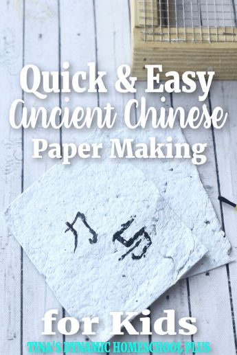 Easy Ancient China Paper Making for Kids