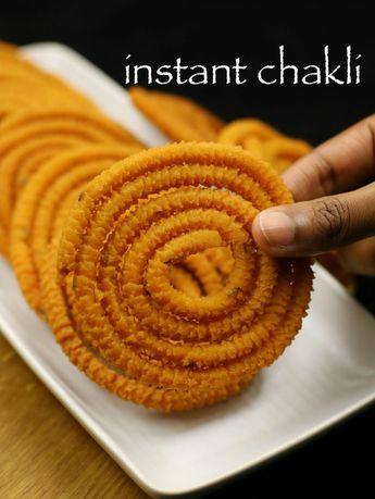 Instant chakli recipe   instant chakkuli recipe   instant murukku