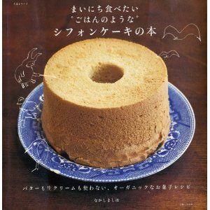 Le chiffon cake une petite douceur incontournable au Japon