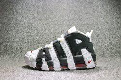 e250c1d0b01d47 Nike Air More Uptempo White Gold Men s Basketball Shoes  92