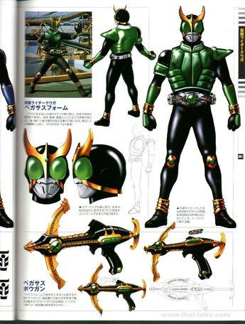 Kamen Rider Drive creature design from the 2016 Uchusen Yea